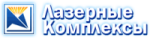 lasercomp.ru